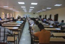 صورة انطلاقة امتحانات كلية الصيدلة
