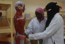 صورة اعلان نهاية التسجيل بكية الطب