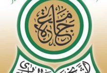 Photo of الرؤية والرسالة والاهداف والقيم
