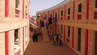 Photo of كلية الصيدلة