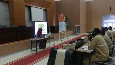 Photo of إعلان: الدورة التدريبية الحتمية للقطاع الشمالي