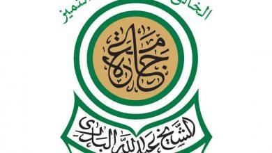 Photo of النشاة والتطور