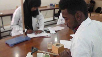 Photo of اعلان: التقويم الدراسي لكلية العلوم الصحية