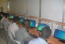 صورة التقويم الدراسي لكلية علوم الحاسوب