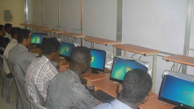 Photo of اعلان جداول الامتحانات: كلية العلوم