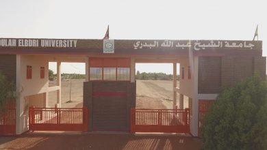 Photo of شروط القبول