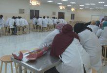 Photo of اعلان جداول امتحانات كلية الطب