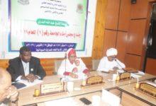 Photo of إجتماع مجلس أمناء جامعة الشيخ عبد الله البدري