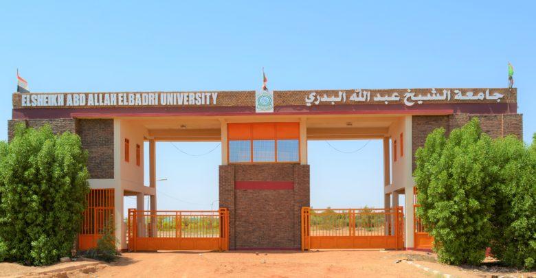 Photo of إيقاف الدراسة بكل الكليات والمراكز بالجامعة