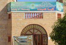 Photo of جداول المحاضرات – كلية الصيدلة
