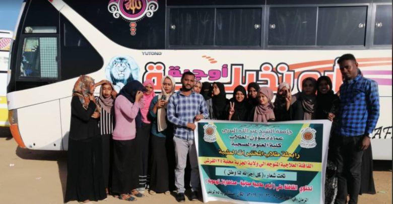 Photo of جامعة الشيخ البدري تسير قافلة صحية إلى ولاية الجزيرة.
