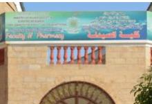 Photo of جدول إمتحانات كلية الصيدلة-الفصل الدراسي الثاني للعام 2019م-2020م