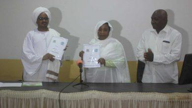 توقيع اتفاقية التعاون بين جامعة الشيخ عبدالله البدري وجامعة وادي النيل