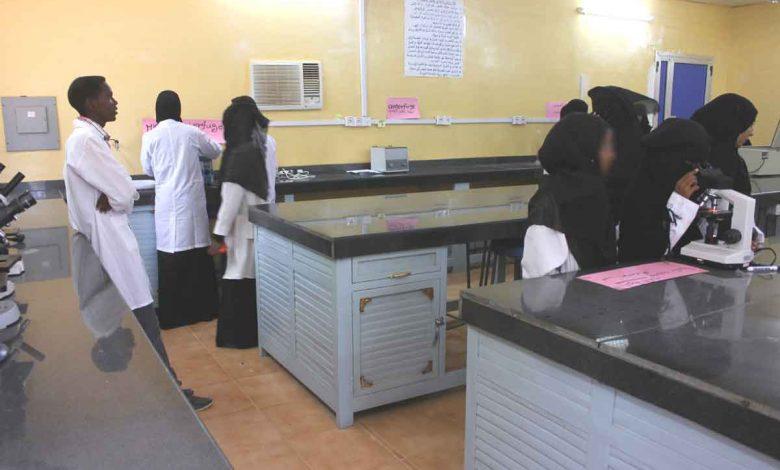 صورة جداول امتحانات كلية العلوم الصحية