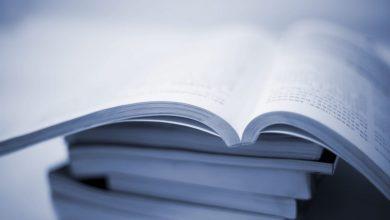صورة دعوة لتقديم اوراق علمية – call for papers
